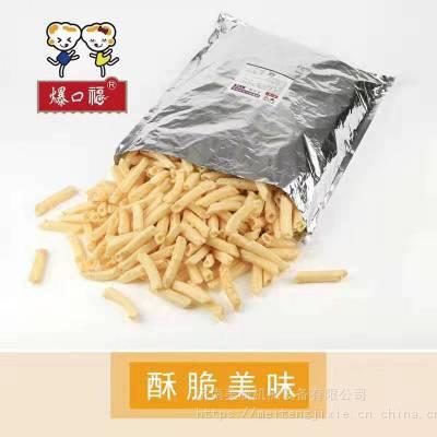 韩国呀土豆生产设备济南美腾机械制造。 薯片空心薯条二次油炸膨化食品设备