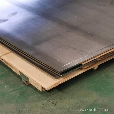 CT室防护铅板福建放射科墙体防护铅板生产厂家