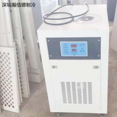 大温差冷冻机 15匹制冷机 小型激光整平机用冷水机 厂商