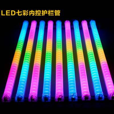 七彩LED数码管 乔光照明***
