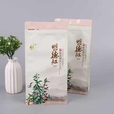 ***枸杞坚果自封包装塑料袋定制真空铝箔拉链自立八边封袋印LOGO