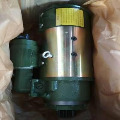 G12V190PZL1 济柴12V190起动机 ST710电马达厂家 ST712电马达 济柴大修配件