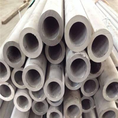 不锈钢高压管 不锈钢流体输送管道 无缝管工业焊管DN40-42-45-48-50-57