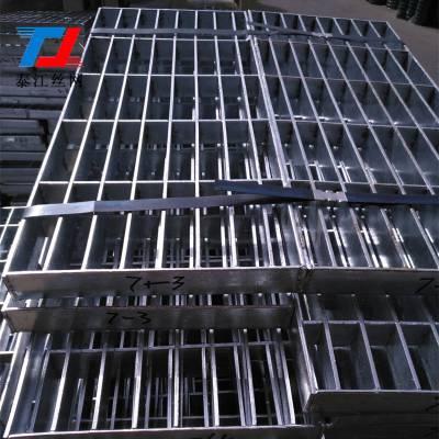 热镀锌插接钢格板 舞台钢格栅板厂家 镀锌格栅板泰江