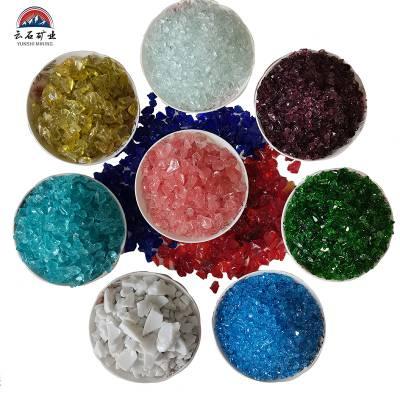 海底装饰玻璃砂 彩色透明玻璃块玻璃珠 工艺品用玻璃砂块