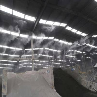 丽江 工地喷淋降尘系统 搅拌站喷淋系统 规格