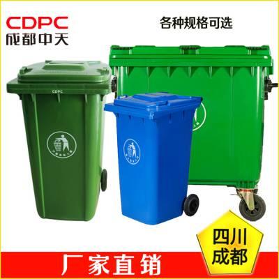 240升分类垃圾桶 240L分类垃圾桶 240升分类垃圾桶价格