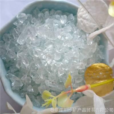 川沙厂家供应 鱼缸造景用玻璃珠 水族馆造景用玻璃砂 地坪玻璃砂骨料 量大优惠