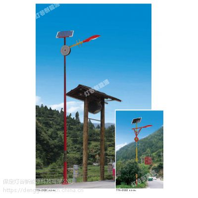 大同厂家供应太阳能路灯/大同一体化太阳能路灯厂家/大同新农村改造专用路灯