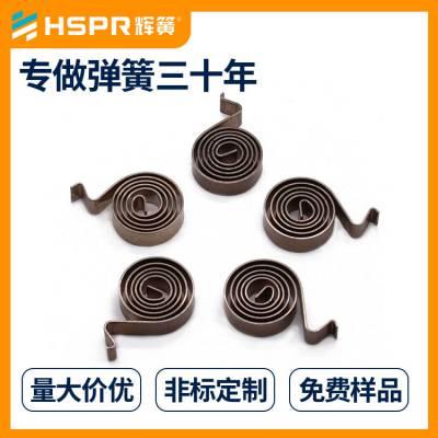 卷发棒配件支架 塑胶发器玩具异形弹簧 电镀现货钢机械及行业设备弹簧涡卷弹簧