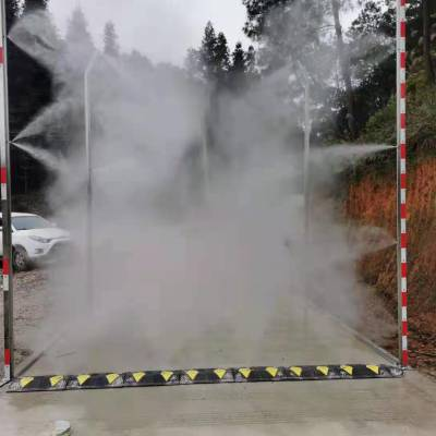 普洱 工地喷淋降尘系统 防尘雾炮机 售后保障