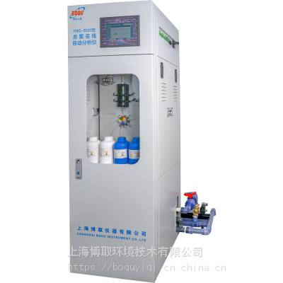 XTB上海博取环境在线COD监测设备(***)