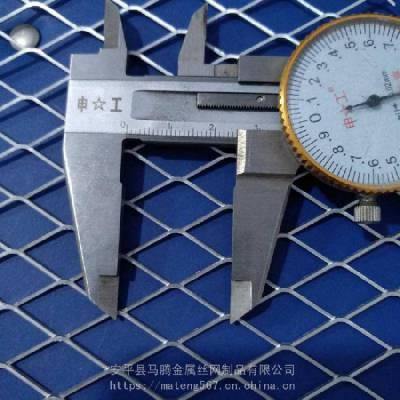 小钢板网 菱形 不锈钢板网 冲孔拉伸 7X12不锈钢钢板网
