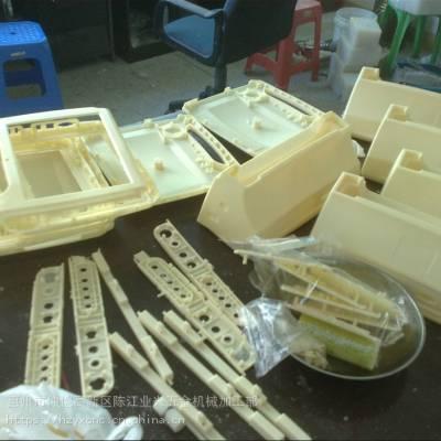 塑胶手板加工