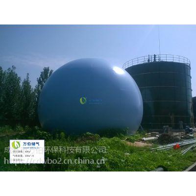 供应万伯膜气柜+WK6系统+安全保护器