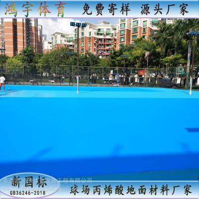 韶关市公园篮球场丙烯酸材料 学校耐磨丙烯酸篮球场施工团