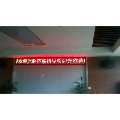 p6全彩屏陕西厂家led户外全彩屏 高清画面显示led屏
