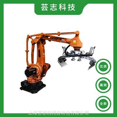 自动化集成 STEP新时达码垛机器人SP120 食品行业包装线后道码垛机器人 大米 白砂糖码垛机械手