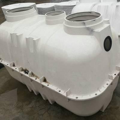 厂家现货 玻璃钢模压净化槽 小型成品化粪池 塑料环保化粪池