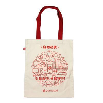帆布袋定制logo广告宣传手提袋子订做环保袋帆布包定做棉布束口袋