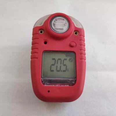 安泰吉华氨气检测设备,氨气报警设备,联动设备选型