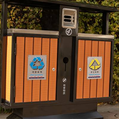 新型户外果皮箱河南户外分类垃圾桶厂家小区广场钢木果皮桶批发