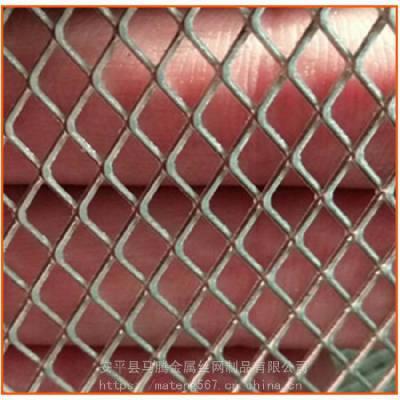 小孔钢板网 304菱形不锈钢网 机车滤芯 菱形孔钢板网