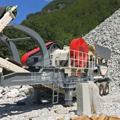 移动石料破碎生产线建筑垃圾破碎站石子粉碎机大型轮胎式碎石机