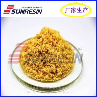 赖氨酸发酵吸附提取用树脂