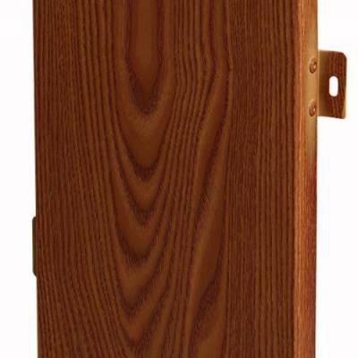 【沈阳铝单板厂家】-氟碳铝单板-氟碳铝单板幕墙