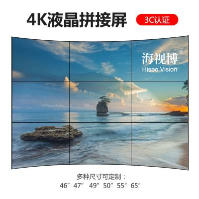 4K液晶显示屏陕西液晶拼接屏55寸厂家led显示屏,三星面板拼接屏