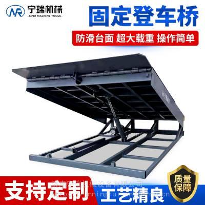 上海固定登车桥升降机 重庆固定卸货平台 叉车升降作业平台