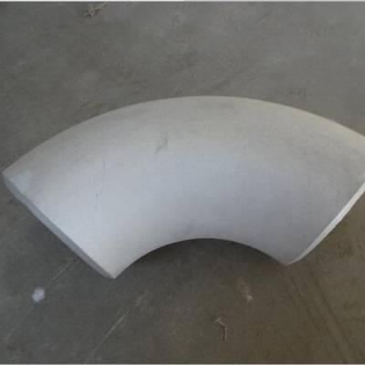 铝合金弯头 1060铝弯头 无缝焊接铝合金弯头