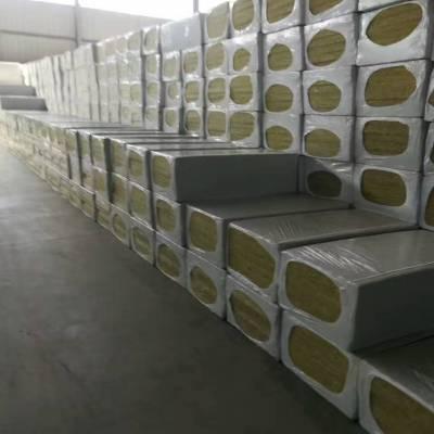 量大价优外墙国标<b>岩棉板</b> 批发 墙体吸音优质岩棉