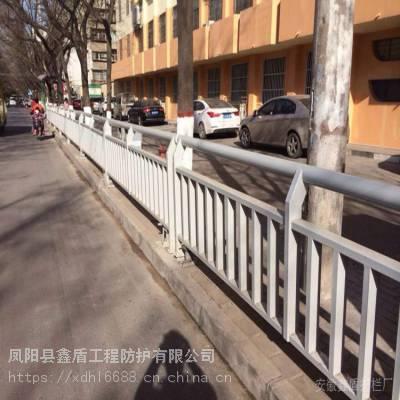 浙江景宁隔离栏交通 道路栏杆护栏
