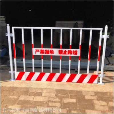 ***护栏网厂家 金属护栏网 竖管基坑护栏