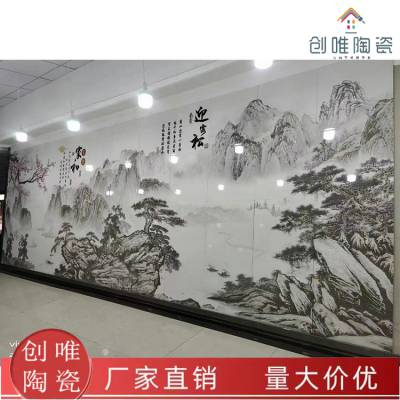 供应陶瓷壁画 定制瓷砖壁画 户外大型壁画厂家 景德镇陶瓷壁画定制