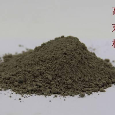 灌浆料厂家/高强度灌浆料价格/高铁压浆料、沙子外加剂