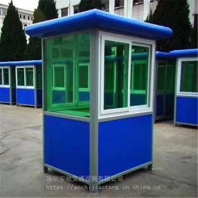 收费岗亭/蓝色彩钢岗亭/保安岗亭/移动厕所可定制尺寸颜色