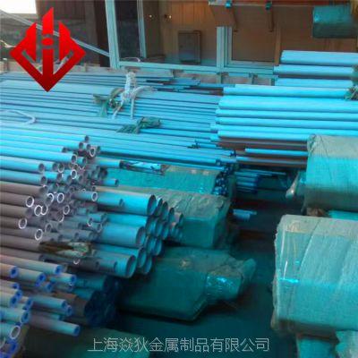 NS315耐蚀合金板、NS315耐蚀合金棒、管可加工定制