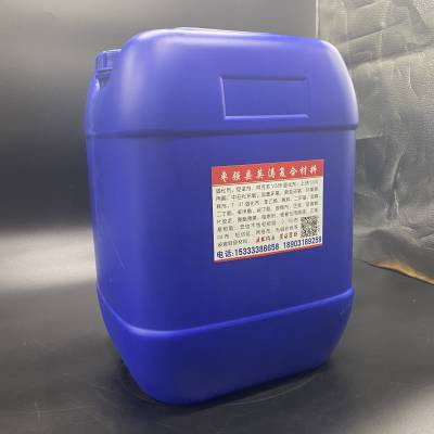厂家供应高纯度过氧化苯甲酸叔丁酯 不饱和树脂中温固化剂