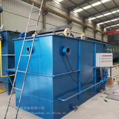 广东气浮装置、一体化设备养猪场污水处理整套系统-竹源