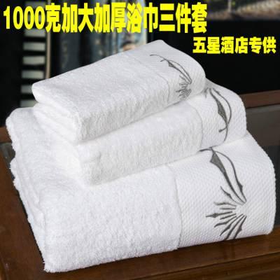 五星级酒店宾馆纯棉浴巾 酒店浴袍 洁面美容毛巾厂家批发定做