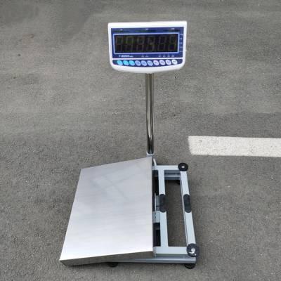 连电脑电子秤 150kg数据存电脑的落地电子称