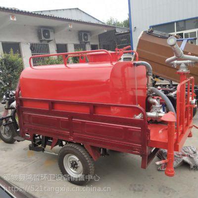 南京环卫摩托三轮洒水车生产厂家
