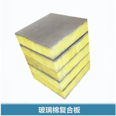 外墙板玻璃棉复合板生产厂家 玻纤布复合砂浆机制保温板