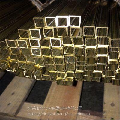 辽宁黄铜方管厂家直 50*50,60*60精密环保黄铜方管