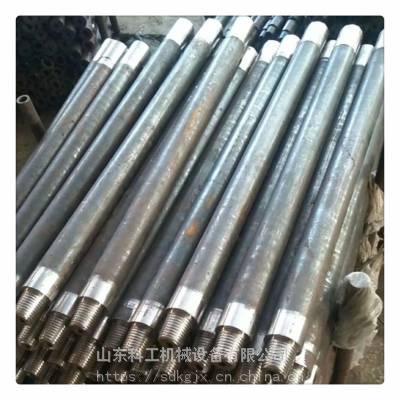 定制多种型号钻杆 调质热处理50圆钻杆 合金钢管50地质钻杆