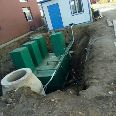 美丽乡村生活废水处理系统-竹源