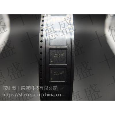 MT29F4G08ABADAH4-IT:D Micron IC 芯片 存储器 VFBGA-63